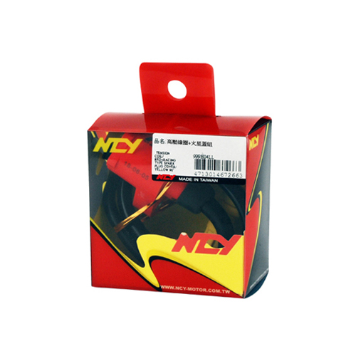 High Tension Coil   Red Racing Type Spark Plug Cover   Yellow 90 U00b0 For Rs 100